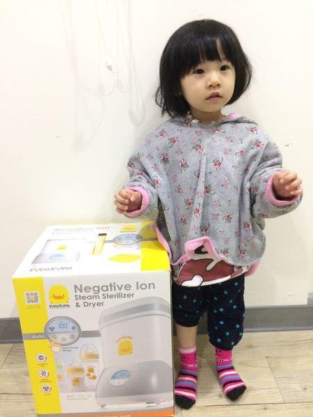 [開箱]黃色小鴨PiYO PiYO微電腦負離子蒸氣烘乾消毒鍋-全家都適用的生活家電。