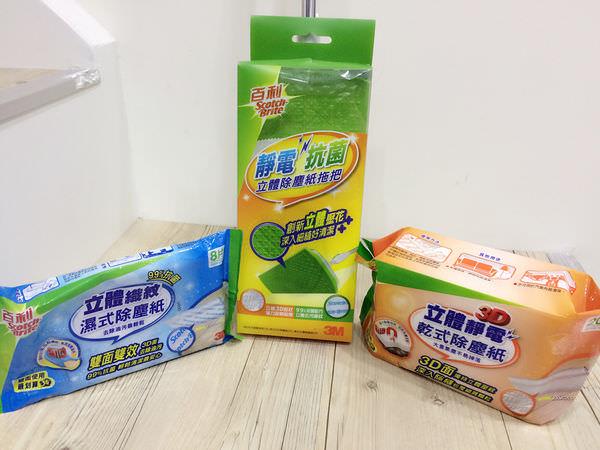 [開箱]3M百利™靜電抗菌 立體除塵紙拖把-過年大掃除的好工具