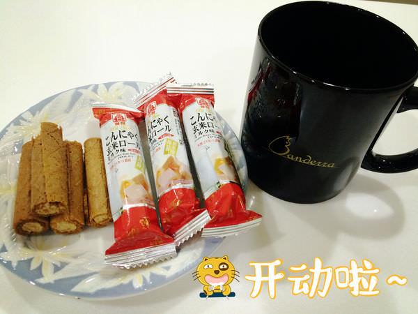 [開箱]班德拉冰滴咖啡機Easy Coffee-在家免冰塊也喝得到順口的冰滴咖啡。