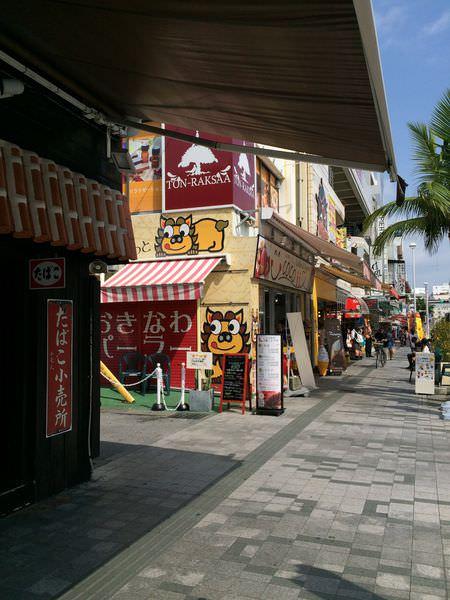 [日本景點]沖繩必逛超好買國際通免稅商店、第一牧志公社市場-六天五夜親子遊DAY5