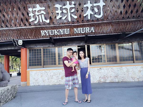 [日本]沖繩親子自駕旅遊必吃必玩必看必買六天五夜懶人包自由行程大公開