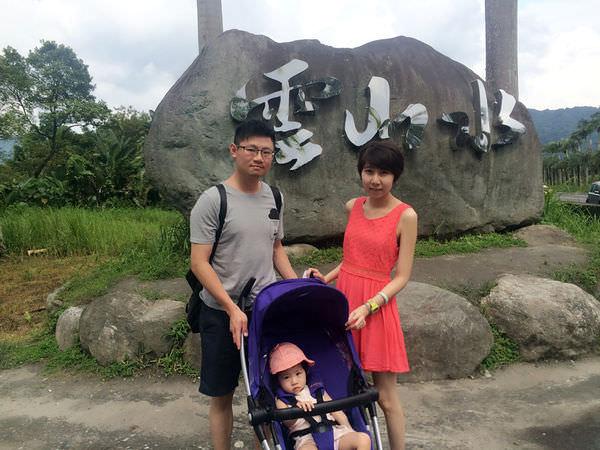 [景點]花蓮壽豐鄉雲山水自然生態農莊-免費參觀之夢幻湖,親子旅遊好去處。
