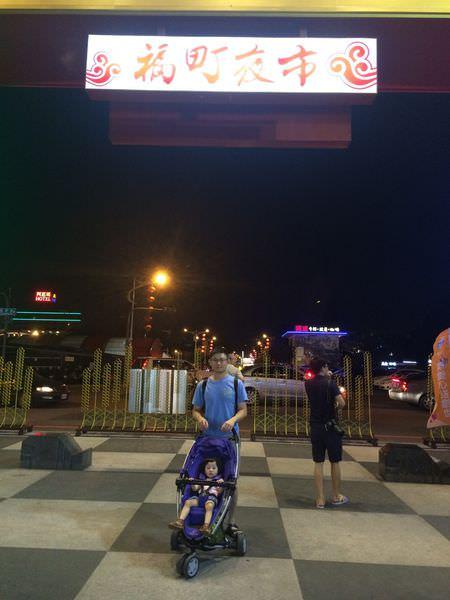 [食記]花蓮最大的觀光夜市,東大門夜市-吃喝玩樂通通一次解決。