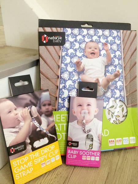 [好物]拉孚兒naforye育兒小物-媽咪界必搜的防水透氣墊、多用奶嘴夾、多功能掛帶。