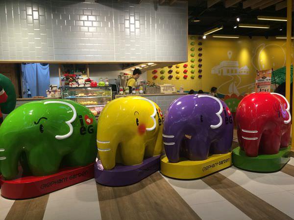 [親子]南港CITYLINK象園咖啡二店-超繽紛大象親子主題餐廳(已歇業)