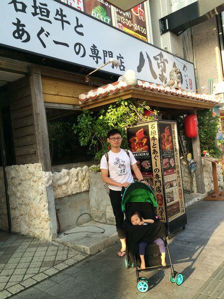 [食記]沖繩國際通八重山石垣牛燒肉專賣店!!!好貴的最高級黑毛和牛。