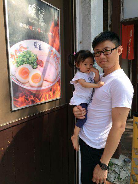 [食記]沖繩那霸國際通暖暮拉麵,濃郁湯頭排隊美食名店。