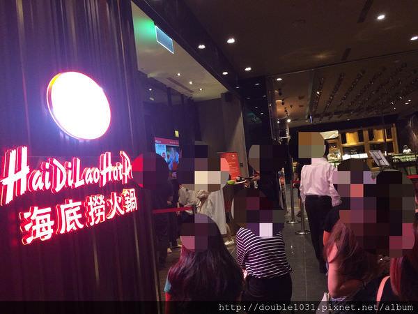 [食記]台北信義區海底撈火鍋餐廳,排隊美食享受服務至上的對岸火鍋。