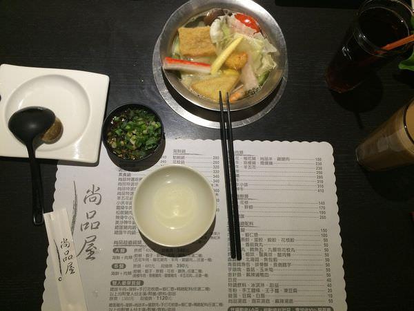 [食記]基隆中正區尚品屋火鍋,平價CP值高份量超澎湃的涮涮鍋。