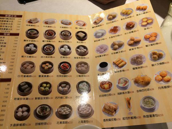 [食記]新北新店乾隆坊港式飲茶,中高價位港茶。