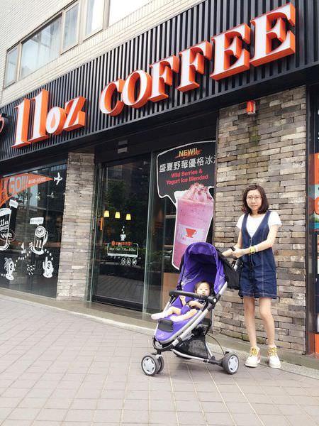 [食記]台北捷運信義安和站11oz Coffee美式特色咖啡店-輕食、點心、咖啡都很美味。