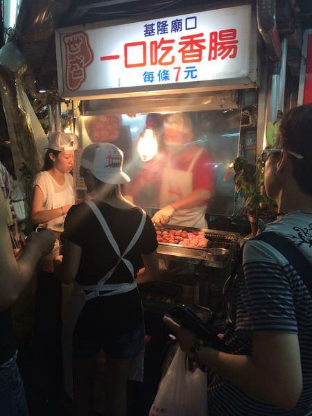 [食記]基隆廟口在地小吃推薦-螃蟹羹、一口吃香腸、天婦羅、泡泡冰、阿華炒麵、張仙燴飯、八寶冬粉。