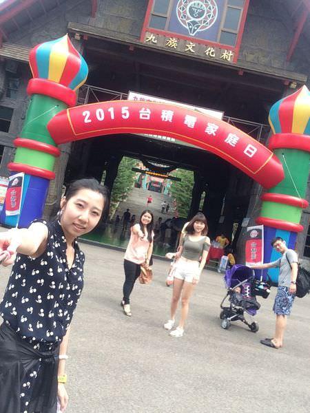 [旅遊]南投九族文化村清涼避暑祭,夏日親子輕旅行走訪。