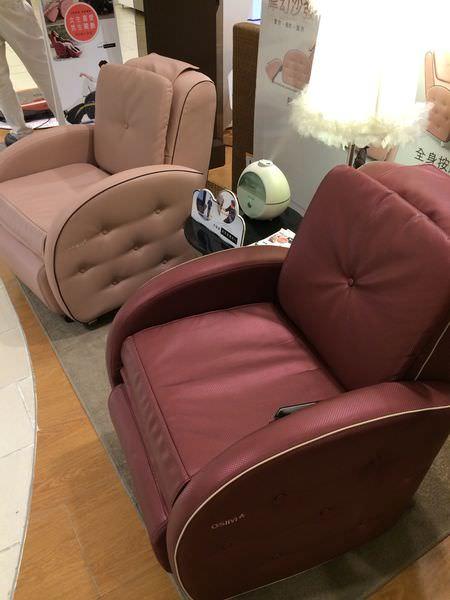[好物]OSIM沙發按摩椅,在家也能當個小天后。