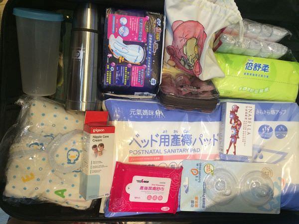[好孕]孕媽咪生產必備待產包,37W開始萬全準備。