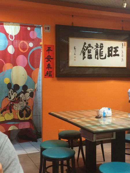 [食記]基隆旺龍館,巷內美食餐廳-推薦蛤蠣奶奶面、蔥燒羊肉麵。