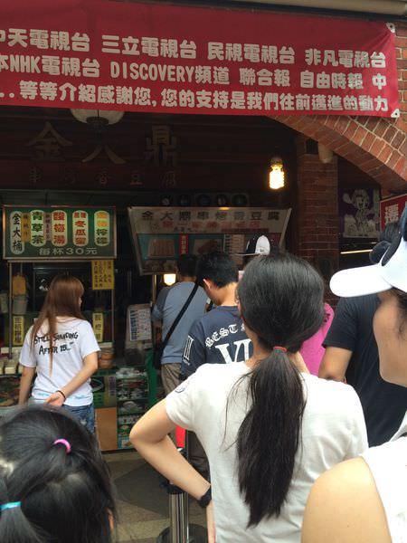 [食記]深坑老街小吃,串烤豆腐、麻辣臭豆腐、豆腐冰、炸芋頭粿。