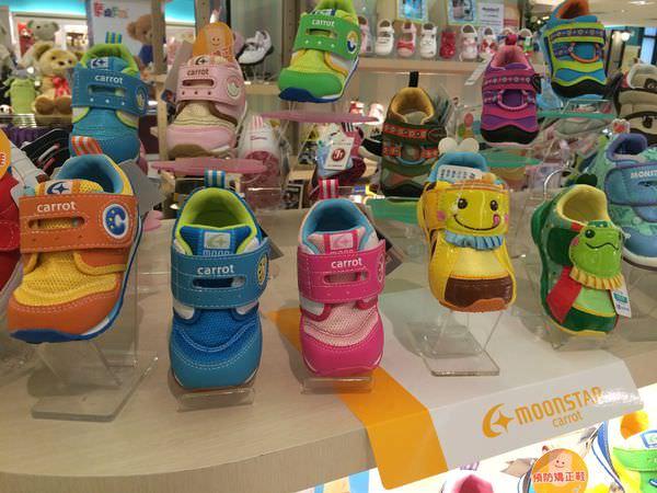 [開箱]日本Moonstar Carrot,御用機能進化預防矯正學步鞋。