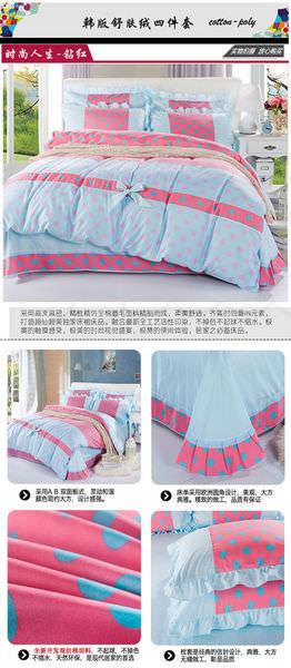 [開箱]淘寶網-韓版花邊床裙四件組