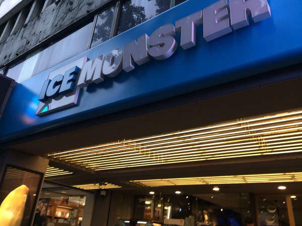 [食記]台北大安Ice Monster超好吃的冰果甜點冰