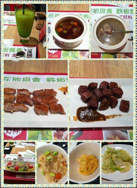 [食記]台北大安Hot7,王品平價新鐵板料理。
