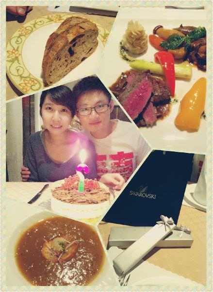 [食記]台北內湖-位於巷內的高檔法式料理地中海尊爵宴會館
