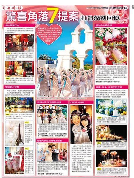 [婚禮]婚禮佈置、道具-超受歡迎的Q版公仔、全家福、婚禮大頭貼機。