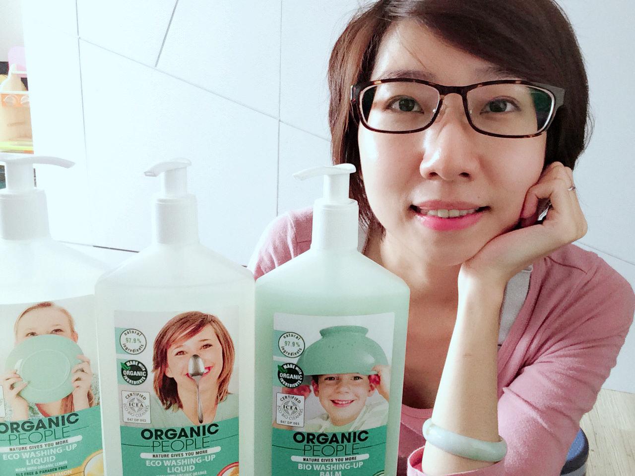 [生活]Organic People 有機人歐洲天然有機清潔系列-天然全效洗碗洗潔露。