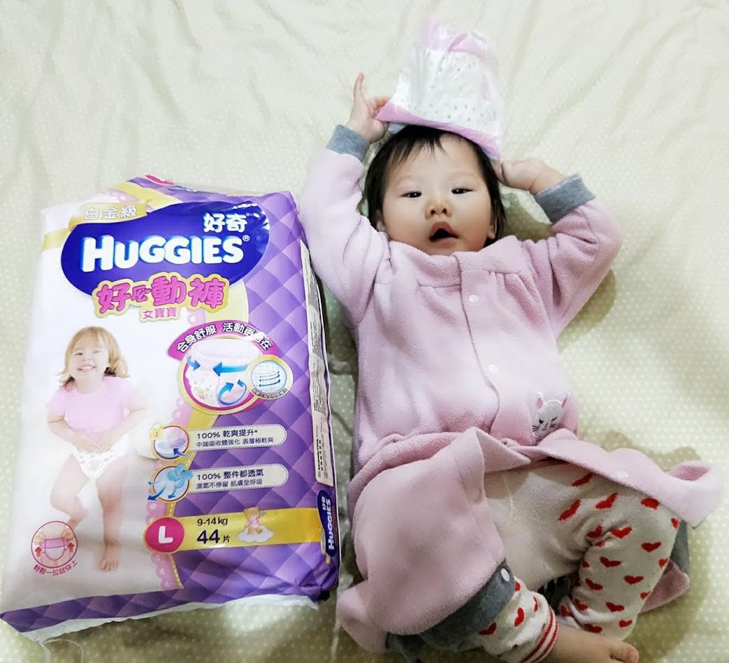 [開箱]好奇huggies白金級好動褲,好動寶寶穿尿布也該有的乾爽舒適。