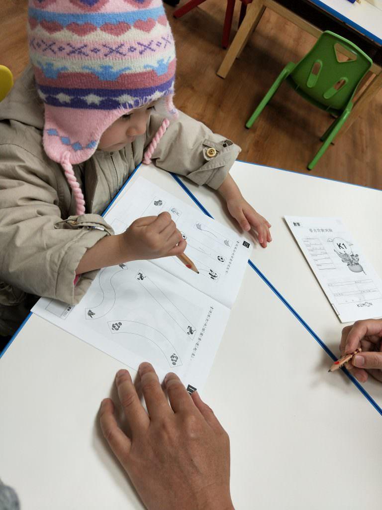 [育兒]KUMON公文式教育,輕鬆開啟孩子學習數學的興趣。