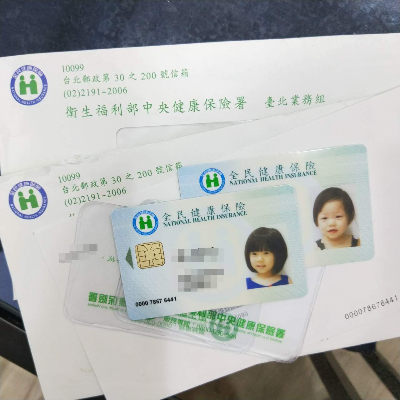 [生活]健保卡換照片投保紀錄查詢皆可使用手機APP搞定