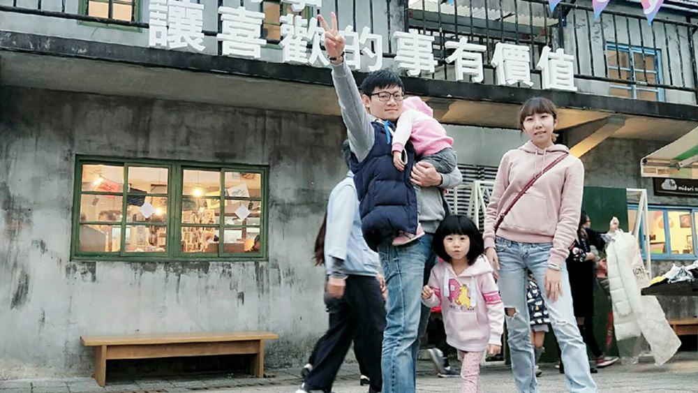 [旅遊]台灣環島親子旅遊16天15夜 親子環島懶人包 行程費用大公開
