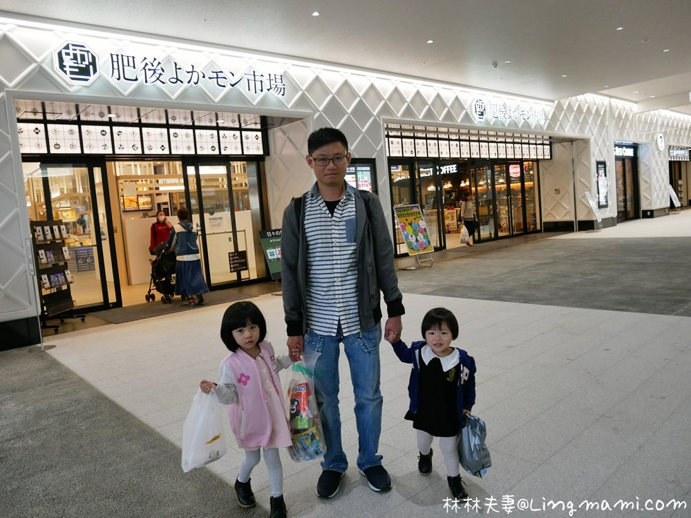 [食記]日本九州熊本JR車站 肥後市場 買伴手禮吃美食 天草HERO鮨 牛深丸 新鮮好食