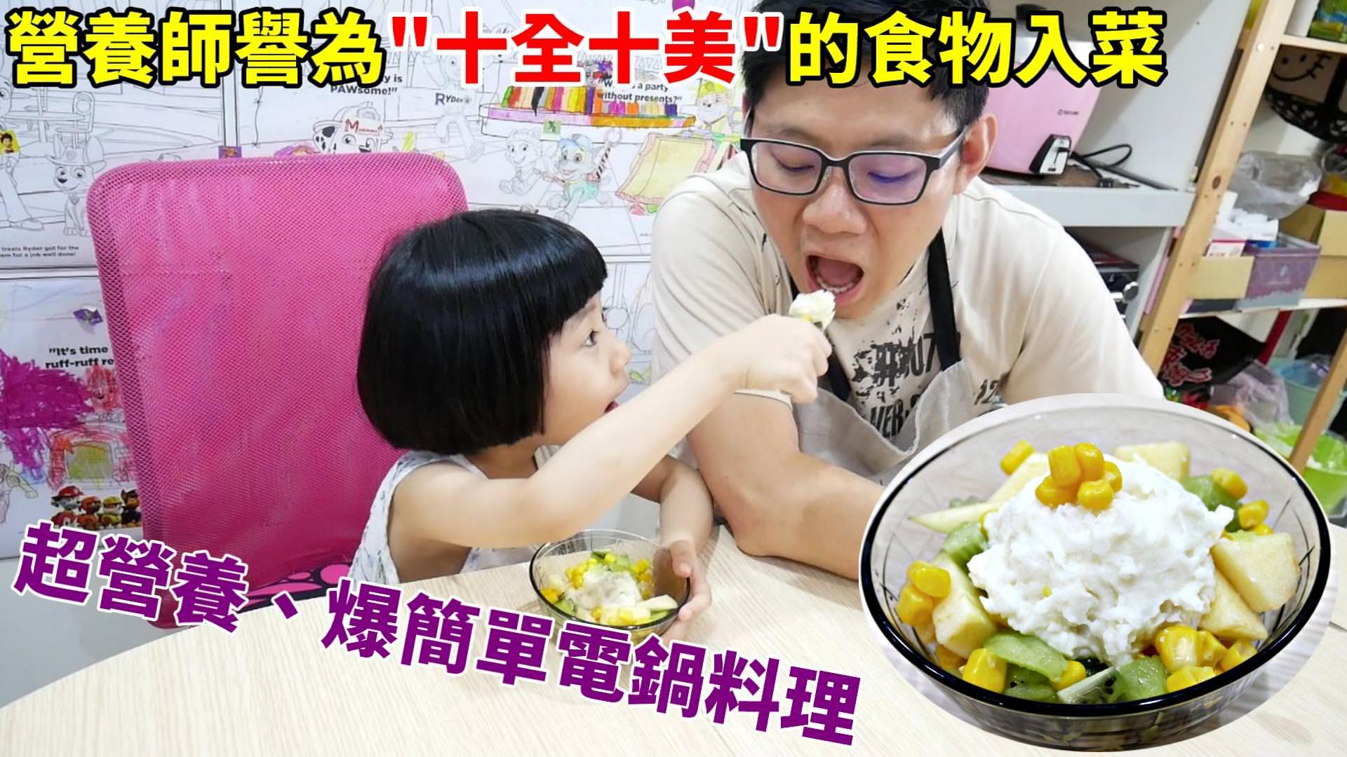 """[食譜]營養師譽為""""十全十美的食物""""入菜~超級營養、誇張簡單-「馬鈴薯水果沙拉」上菜囉!"""