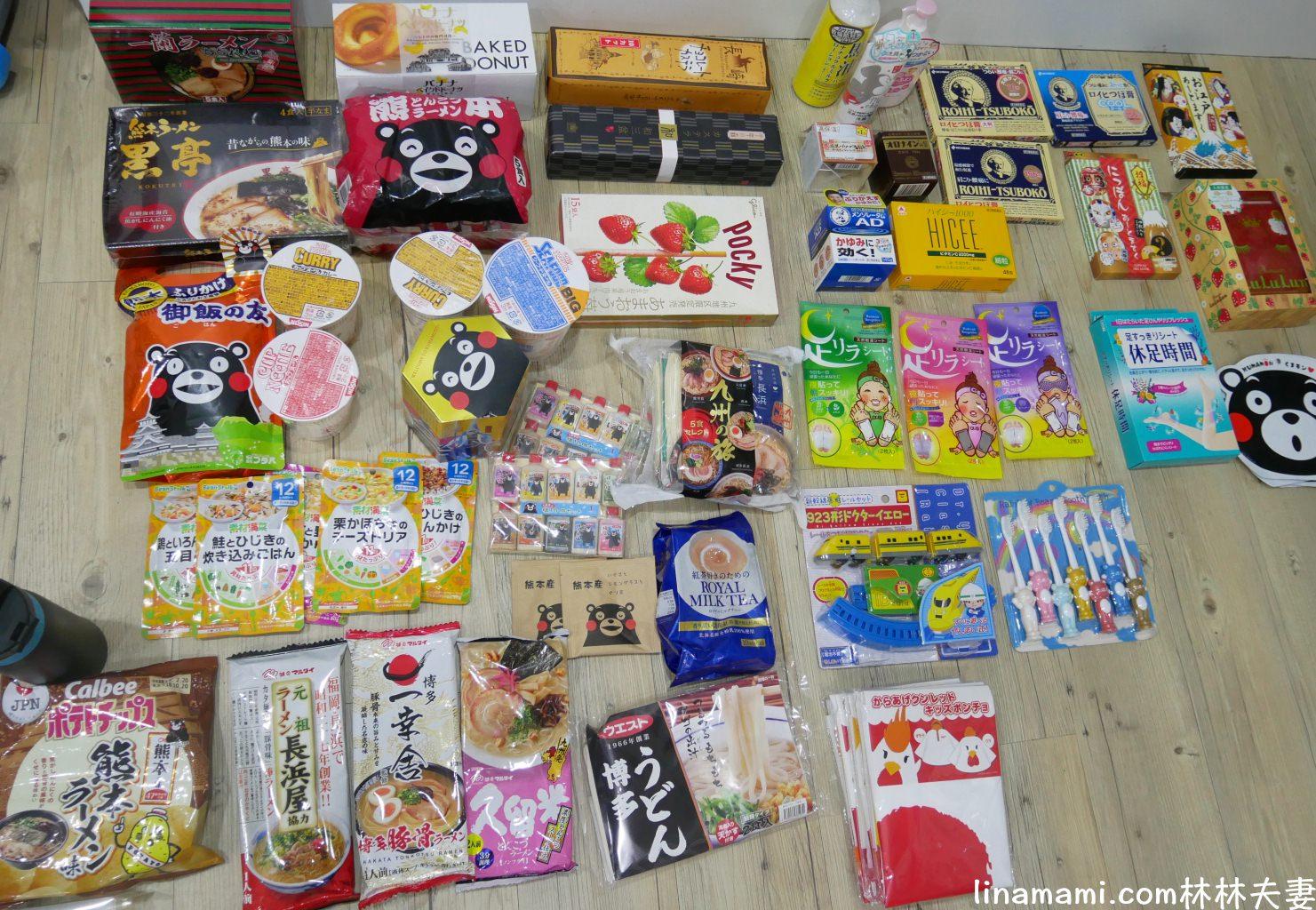 [好物]日本九州戰利品大公開 好吃好玩好好買看這裡